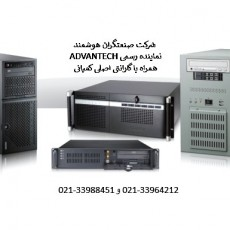 Advantech-Industrial_1